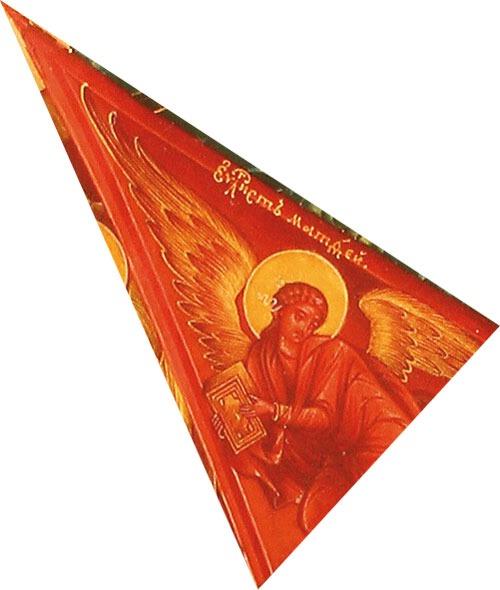 евангелист-матфей