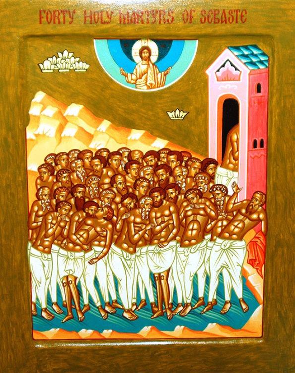 40 мучеников в белых брюках