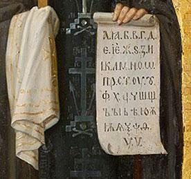 кириллица-с-иконы
