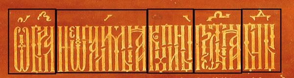 надпись1