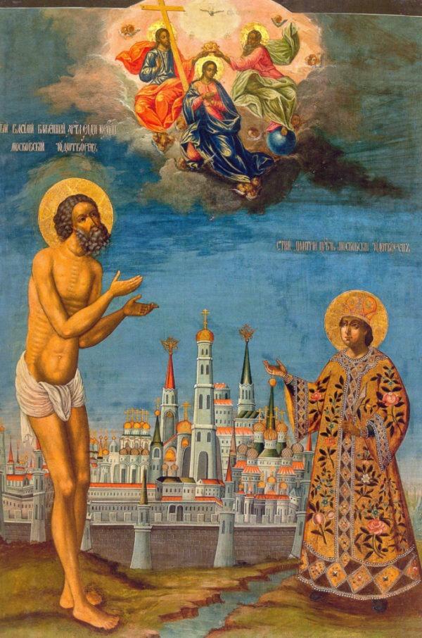 царевич Дмитрий Московский и Василий Блаженный