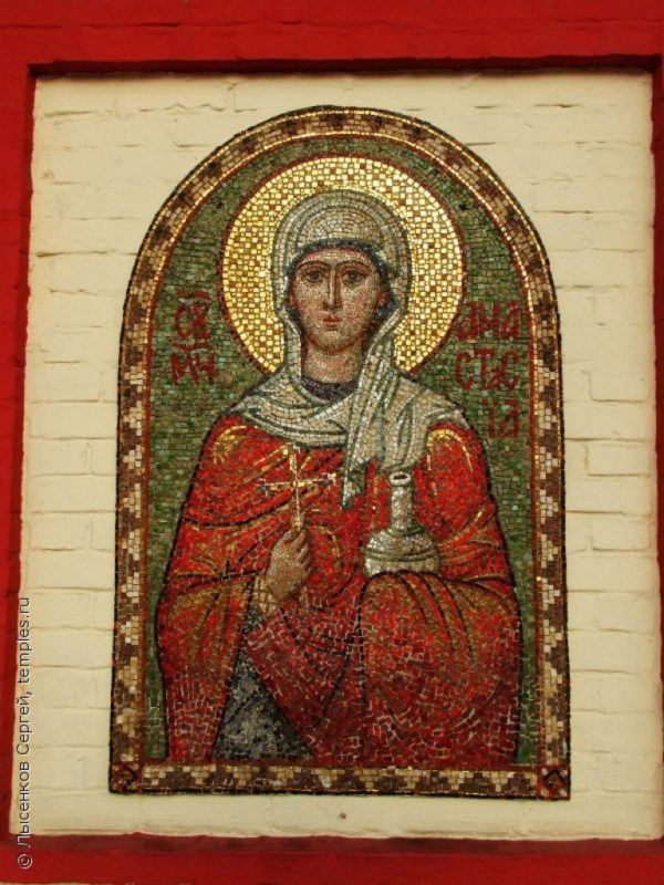Анастасия узорешительница икона на храме