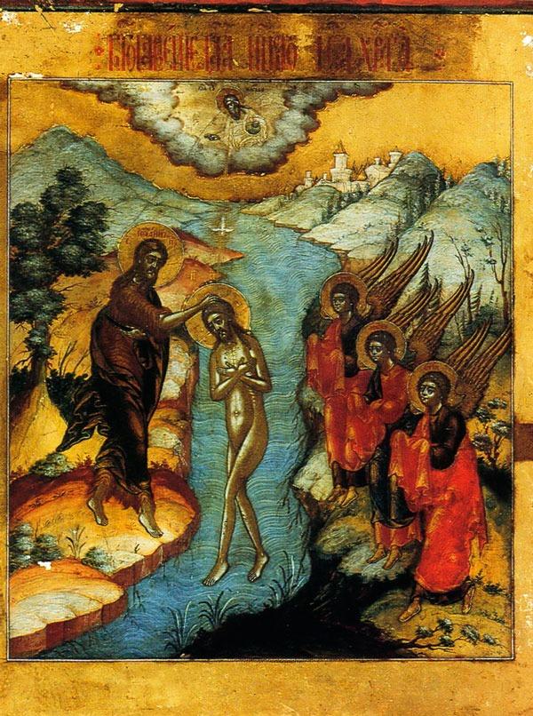 икона боявления 19в