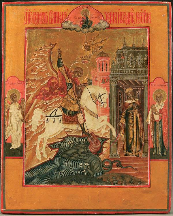 Георгий победоносец старообрядческая икона
