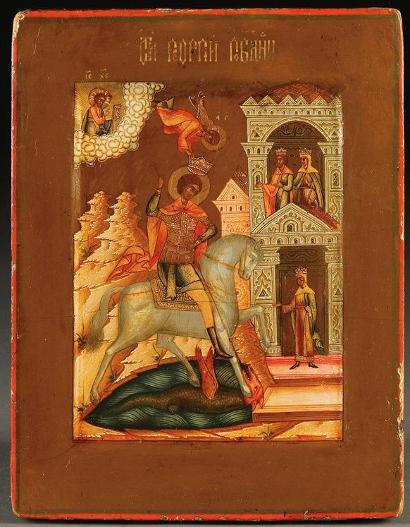 Икона Георгий победоносец убивает змея