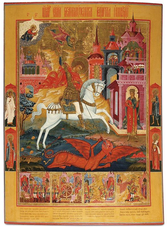 Георгий убивает дракона со сценами