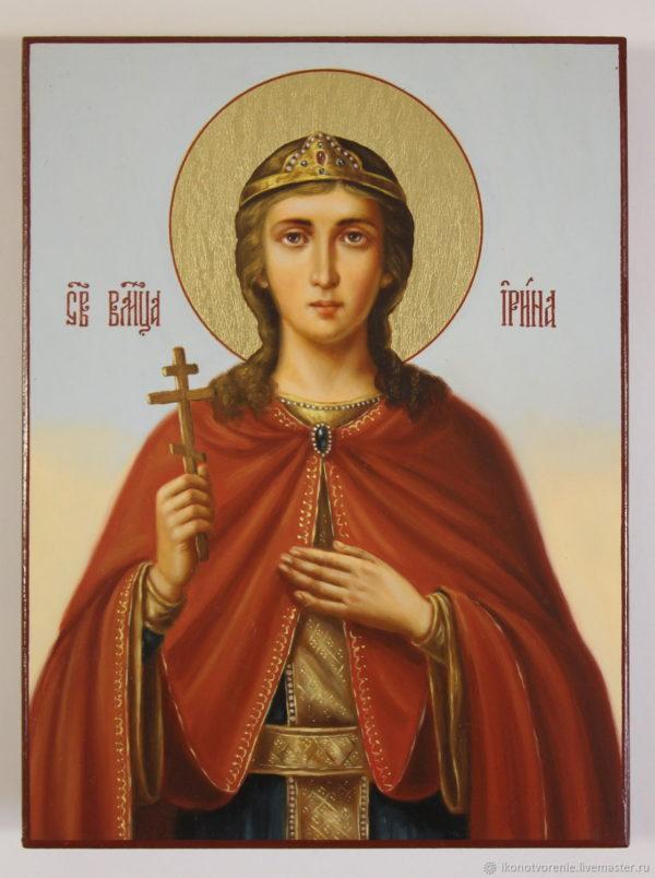 Ирина икона
