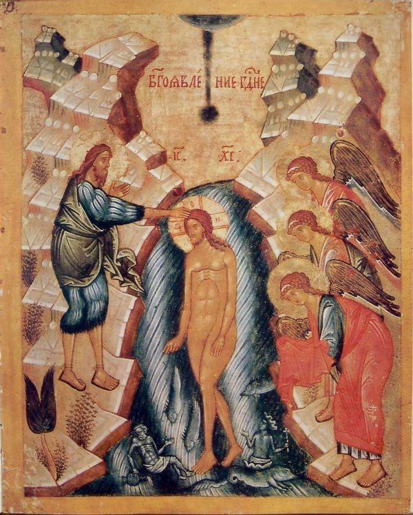 икона крещение господне 2
