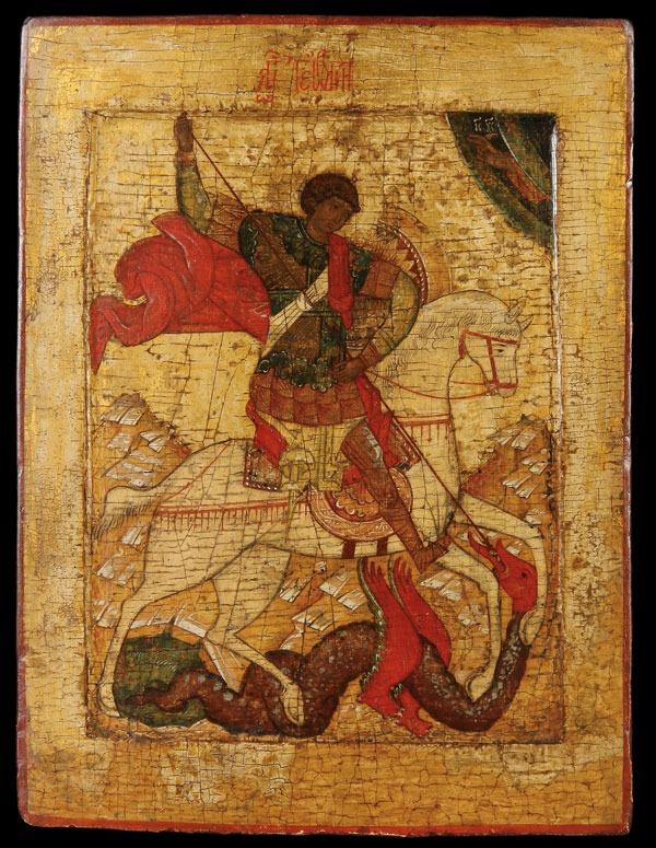 икона Георгия победоносца с аукциона
