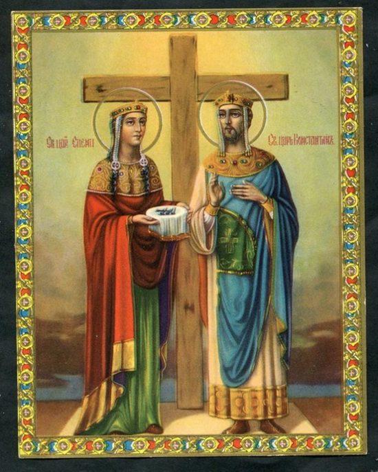 ravnoapostolnyh-Konstantina-i-Eleny