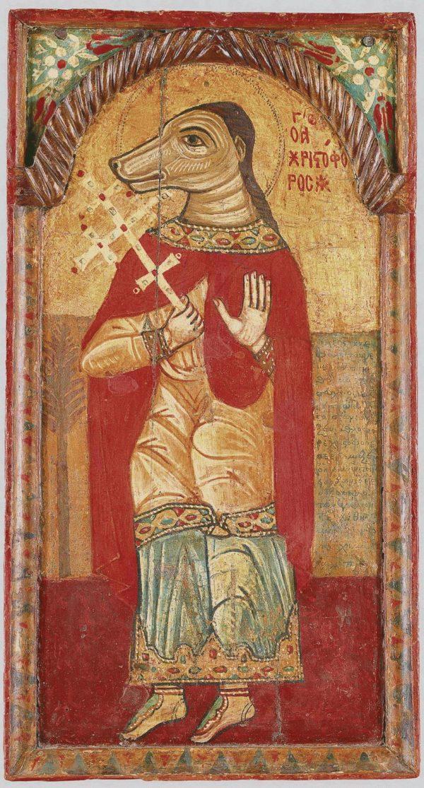икона святого Христофора с собачьей головой