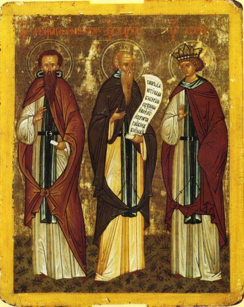 Афанасий, варлаам и иосаф
