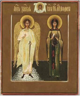 Ангел-хранитель и монахиня Феодосия