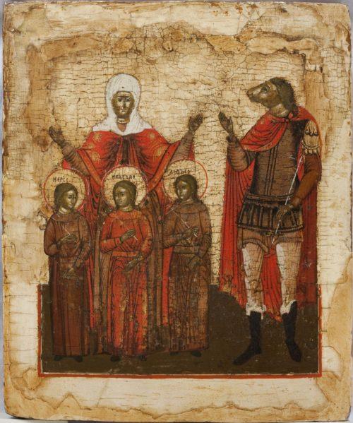 Икона София с дочерьми и Христофер