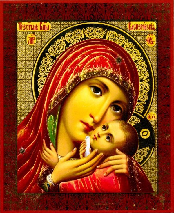 Касперовская икона Богоматери