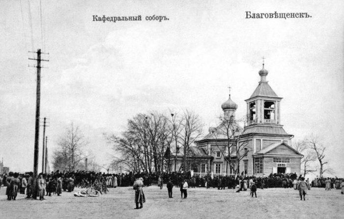 кафедральный собор Благовещенск